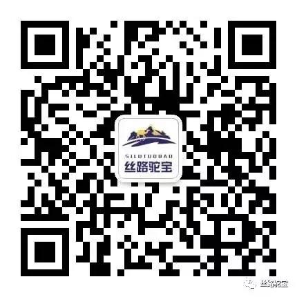 丝路驼宝-旺源骆驼奶专卖网