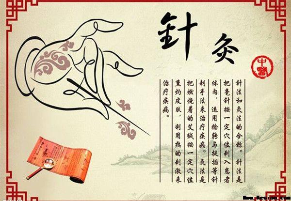 刘力红:中医治疗高血压-旺源骆驼奶专卖网