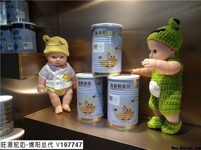 旺源儿童乳粉:不配方,让过敏宝宝也能快乐的成长!