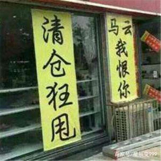 骆驼奶实体店经营如今-旺源骆驼奶专卖网