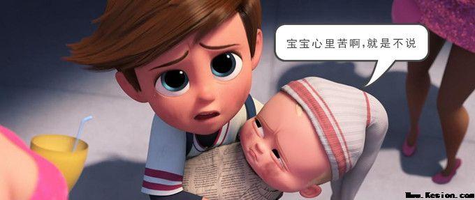科普知识:宝妈们,宝宝-旺源骆驼奶专卖网